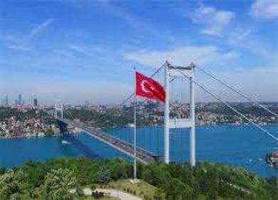 15 Temmuz Şehitler Köprüsü Yol Yardım